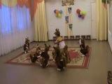 танец белочек!