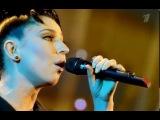 Елка - Прованс  '20 лучших песен 2011 года'